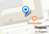 Транспортная грузовая компания на карте