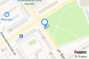 Двухкомнатная квартира в Североуральске Ул. Ватутина
