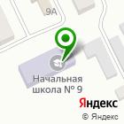 Местоположение компании Средняя общеобразовательная школа №3 с углубленным изучением отдельных предметов