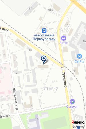 MAGICHOLST.RU на карте Первоуральска