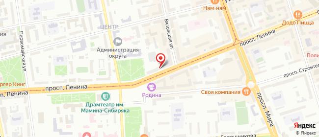 Карта расположения пункта доставки Westfalika в городе Нижний Тагил
