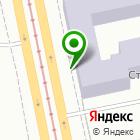 Местоположение компании Научно-технический центр профессиональной подготовки специалистов, ЧОУ