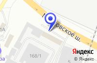 Схема проезда до компании УРАЛСПЕЦСНАБ в Первоуральске
