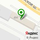Местоположение компании Директор