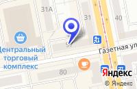 Схема проезда до компании МАГАЗИН РУССКОЕ ЗОЛОТО в Нижнем Тагиле