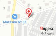 Автосервис Октан в Первоуральске - улица Белинского, 5А: услуги, отзывы, официальный сайт, карта проезда