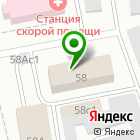 Местоположение компании IRidium mobile