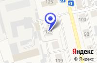 Схема проезда до компании ОТДЕЛ ГОСУДАРСТВЕННОГО ПОЖАРНОГО НАДЗОРА Г.КАРПИНСКА в Карпинске