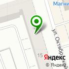 Местоположение компании Элиском