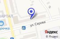 Схема проезда до компании МАГАЗИН СЕВЕР в Карпинске
