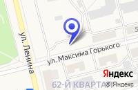 Схема проезда до компании ХЛЕБОКОМБИНАТ КАРПИНСКИЙ в Карпинске