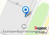 Урал НТ на карте