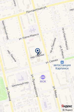 АВТОВОКЗАЛ Г. КАРПИНСК на карте Карпинска