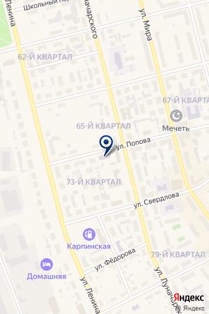 ДЕТСКАЯ ШКОЛА ИСКУССТВ на карте Карпинска
