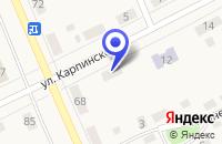 Схема проезда до компании ДОМ СПОРТА в Карпинске