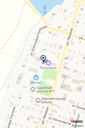МАГАЗИН БЕЛАЯ РЕКА на карте Уйского