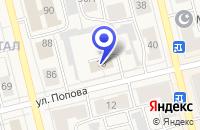 Схема проезда до компании ДЕТСКИЙ САД N 11 СНЕЖИНКА в Карпинске