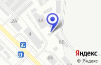 Схема проезда до компании АВТОСЕРВИС СКАЙЛ в Нижнем Тагиле