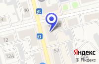 Схема проезда до компании МАГАЗИН СОЛНЫШКО в Карпинске