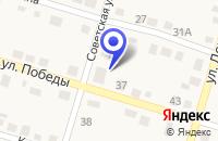 Схема проезда до компании УЙСКИЙ СЫРОДЕЛЬНЫЙ ЗАВОД в Уйском