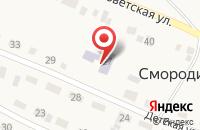 Схема проезда до компании Детский сад №31 в Смородинке
