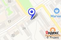 Схема проезда до компании БАНК УРАЛТРАНСБАНК (ДОПОЛНИТЕЛЬНЫЙ ОФИС N 2) в Карпинске