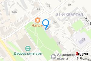 Сдается двухкомнатная квартира в Карпинске Свердловская область, улица 8 Марта, 56