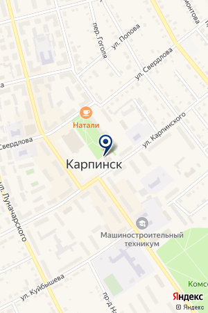ДУМА ГОРОДСКОГО ОКРУГА КАРПИНСК на карте Карпинска