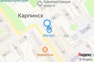 Двухкомнатная квартира в Карпинске улица Мира, 65