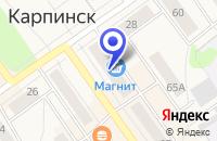 Схема проезда до компании МАГАЗИН АЛИСА в Карпинске