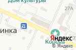 Схема проезда до компании Черновской в Смородинке