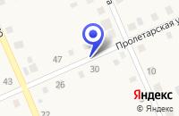 Схема проезда до компании МАГАЗИН КУПЕЦ в Карпинске