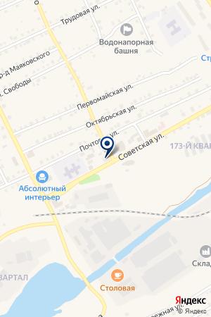 ВЕДЕНСКИЙ СОБОР на карте Карпинска