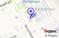 Схема проезда до компании ЖЭУ N 1 (РЕМОНТНО-СТРОИТЕЛЬНЫЙ УЧАСТОК) в Карпинске