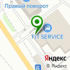 Местоположение компании TyrePlus