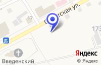 Схема проезда до компании МАШИНОСТРОИТЕЛЬНЫЙ ЗАВОД ЗВЕЗДА в Карпинске