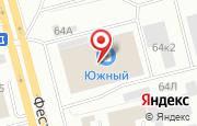 Автосервис Новый в Нижнем Тагиле - улица Кулибина, 64: услуги, отзывы, официальный сайт, карта проезда