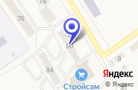 Схема проезда до компании МАГАЗИН СТРОЙ САМ в Карпинске
