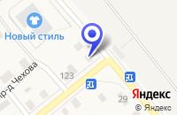 Схема проезда до компании ДЕТСКИЙ ДОМ ИМ.Ю.ГАГАРИНА в Карпинске