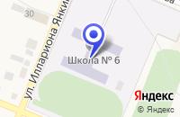 Схема проезда до компании ДЮЦ РОВЕСНИК в Красноуральске
