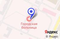 Схема проезда до компании ЦЕНТРАЛЬНАЯ ГОРОДСКАЯ БОЛЬНИЦА в Красноуральске