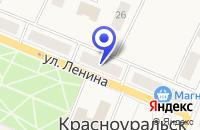 Схема проезда до компании МАГАЗИН СТИЛЬ в Красноуральске