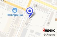 Схема проезда до компании БАНК СКБ-БАНК (ДОПОЛНИТЕЛЫЙ ОФИС КРАСНОУРАЛЬСКИЙ) в Красноуральске