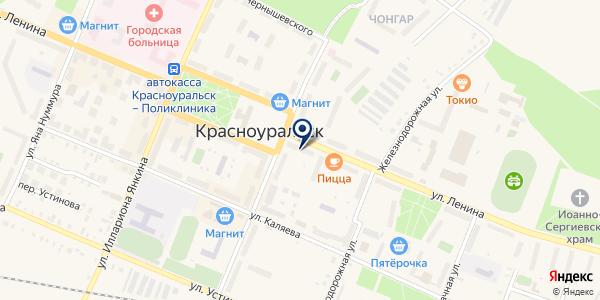 МАГАЗИН ДЛЯ ВАС на карте Красноуральске