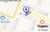 Схема проезда до компании БАНКОМАТ СБЕРБАНК РОССИИ в Красноуральске