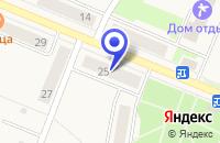 Схема проезда до компании ФЛОРИНА в Красноуральске