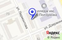 Схема проезда до компании МАГАЗИН МИЛАН (ВИННЫЙ ОТДЕЛ) в Кировграде