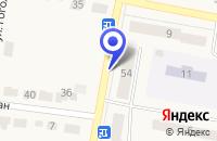Схема проезда до компании МАГАЗИН МОНЕТКА в Кировграде
