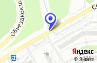 Схема проезда до компании МАГАЗИН ПРОДУКТЫ в Новоуральске