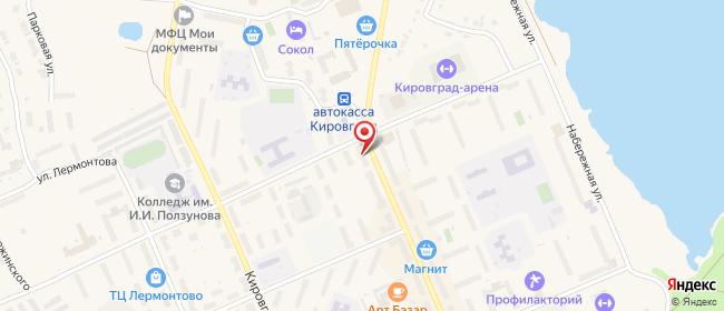 Карта расположения пункта доставки Билайн в городе Кировград